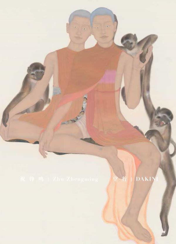 DAKINI: Zhu Zhengming