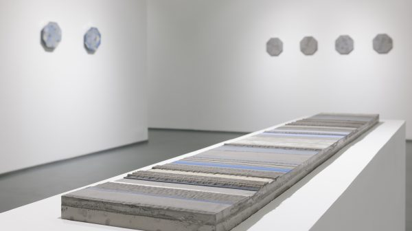Yojouhan: Wang Hao Solo Exhibition