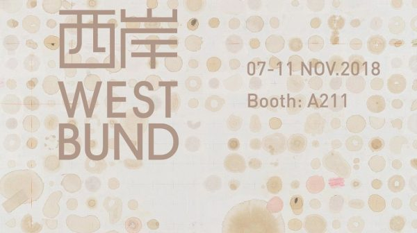 2018 Westbund | Hive Center for Contemporary Art Booth: A211rt