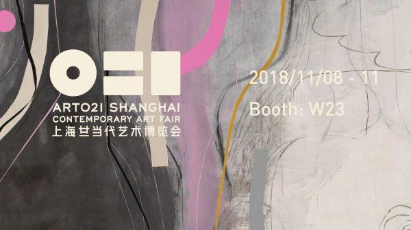 2018 ART021 Art Fair | Hive Center for Contemporary Art Booth: W23
