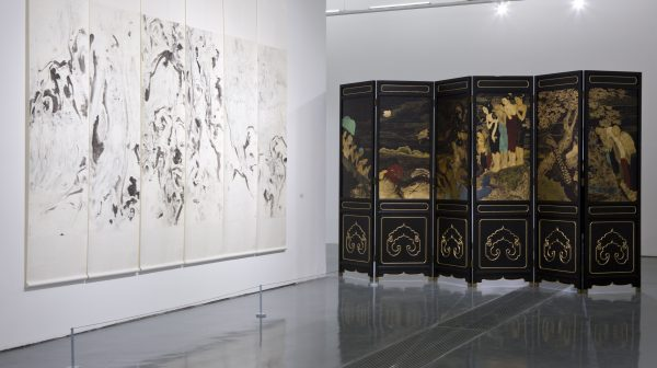 Illusion: Contemporary Chinese Ink and Wash Painting Exhibition I