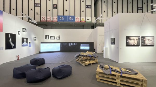Hive Center to participate in the Nanjing Art Fair International
