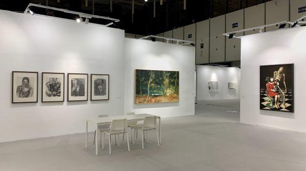 2019 Nanjing Art Fair International