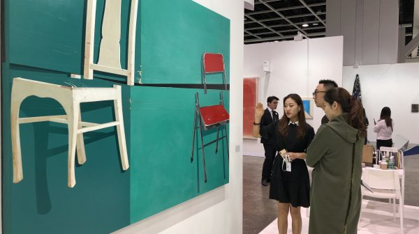 Art Basel HK 2019 | Hive Center for Contemporary Art Booth: 3C40