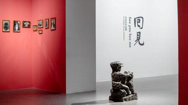 2019 Art Changsha