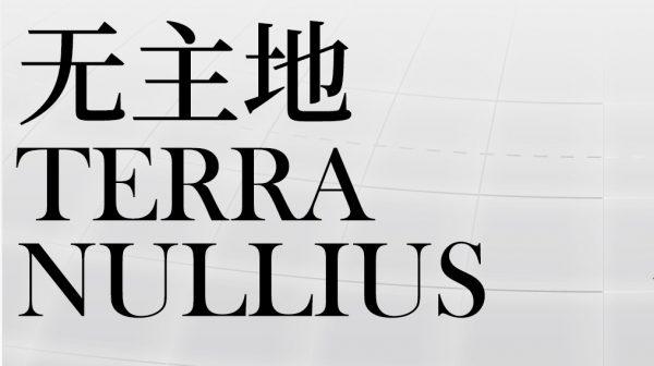Terra Nullius: Li Changlong Solo Exhibition at HONIN ART CENTER